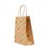 """Пакет """"Подарунок зелений"""" (230х170х90) - 2 - зображення"""